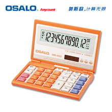 OS-552C Folding Electronic Calculator Solar Power Desktop Calculadora 12 Digit Calculating Office Gift