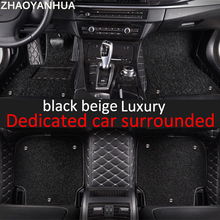 ZHAOYANHUA	Custom fit car floor mats specially for Kia Sorento 5D all weather heavy duty  carpet rugs floor liners