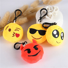 Cute Cartoon smile Face Ball Key Chains Car Cell Phone Handbag Charm Keychain Pendant 55mm Diameter(China)
