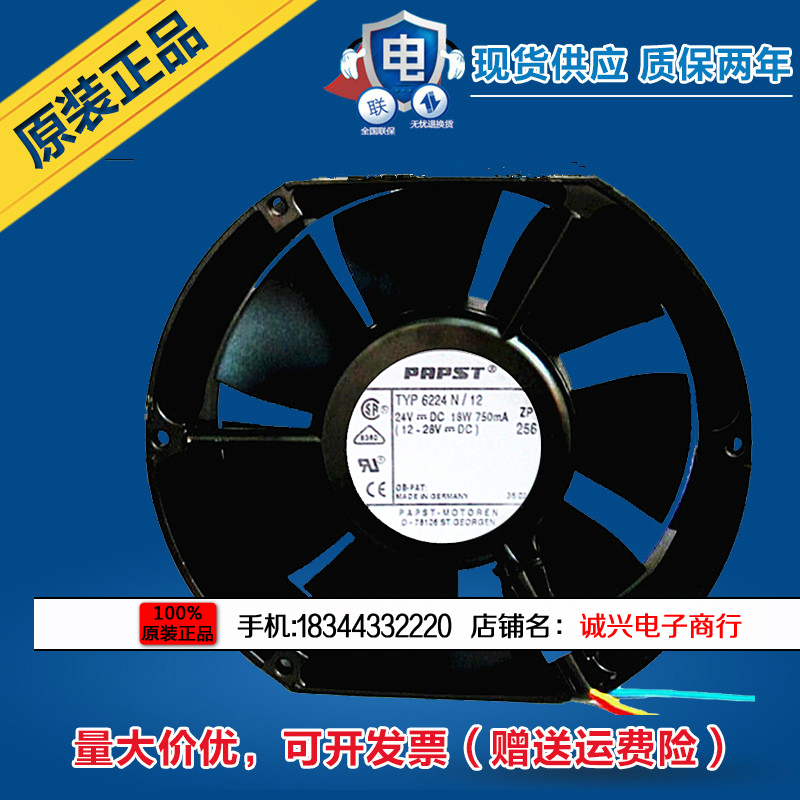 Free Delivery.TYP6224N / 12 17251 24V 18W fan<br>