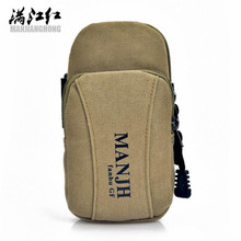 MANJH New Casual Men Women Arms Bag Brand Light Convenient Small Wrist Bag Mini Mobile Phone Bag Multi-purpose Zero Wallet A291(China)