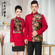 Autumn Winter Hotel Uniform Restaurant Waiter Work Wear Long Sleeved Uniforms Apron Waitress Work Clothes J101(China)