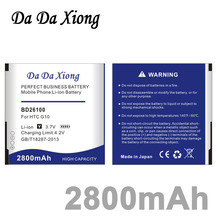 Da Da Xiong 2800mAh BD26100 Phone Battery for HTC G10 A9191, Desire HD, Surround, T8788, T9188, T9199, Tianxi HuaShan,myTouch HD