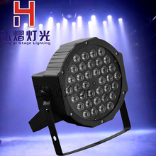 Buy New 100-240V 36psc LED RGB Par Light 36 X1w Party KTV Disco Stage Light DJ Party KTV Bar for $23.60 in AliExpress store