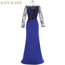 Kate Kasin Long Sleeve Evening Dress Blue Prom Dresses 2017 Lace Embroidery Evening Gowns Mother of the Bride Dresses 1012
