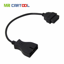 Hot Sale  100% original Professional Factory Price for GM 12pin to OBD1 OBD2 Connector