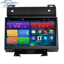 NaviTopia Quad Core 7inch Android 4.4 Car Radio player for Land Rover Freelander II 2005 2006 2007 2008 2009 2010 2011 2012