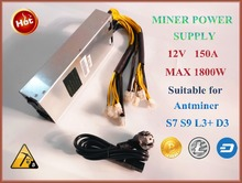 BTC miner power supply 1800W s9/S7/S5/S4/S4+ 12V power supply 1800w AP188c PSU Series with 10PCS 6pin PSU for Antminer L3+ S9(China)