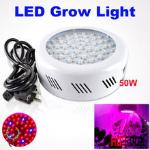 Full Spectrum 50W Led Grow Light Lighting flower hydroponics plant grow leds lamp 100% quality warranty CE RoHs Free Shipping