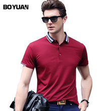 BOYUAN Polo Shirt Men Brand Polo Shirts Short Sleeve Men Designer Polo Shirts Men 2017 Summer Fashion Solid Breathable S7189