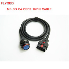 High Quality OBD2 16pin Cable for MB SD Connect Compact 4 Star Diagnosis mb star c4 obd2 cables free shipping