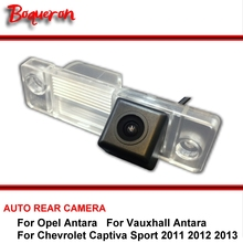 For Vauxhall Opel Antara Chevrolet Captiva Rear view Vehicle Camera Back up Camera Car Parking Camera SONY CCD Night Vision