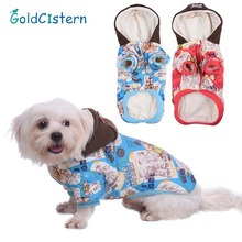Pet Dog Cat Soft Warm Clothes Cartoon Coat Jacket Sweater Hoodies For Puppy Kitten Clothes Padded Apparel for Doggy Kitty