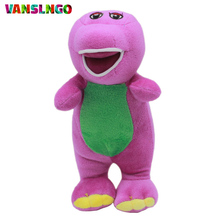 17cm Cute Barney Dinosaur Purple Plush Toy Dolls High Quality Baby Kids Gift Soft Stuffed Toys For Children Cartoon H574(China)