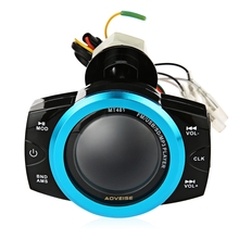 AOVEISE MT481 Motorcycle MP3 Player Waterproof Audio Radio Sound Music Player Anti-theft Alarm Screen Display Support FM USB SD
