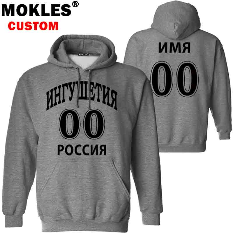 INGUSHETIA pullover free custom name number winter Nazran jersey keep warm Rossiya Malgobek Magas flag russian pure gray clothes