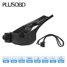 PLUSOBD Hidden HD Special Car DVR Dash Cam Recorder HD 1080P 170 Degree Night Vision Wifi Cam For Maserati New Model With Black(China)