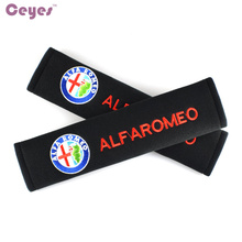 Excellent Car-Styling Auto Pure Cotton Car Badge Case For Alfa Romeo 156 147 159 Gt Giulietta Mito Emblem Stickers Car Styling(China)
