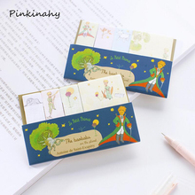 2 Set/Lot Le petit prince sticky notes Cartoon memo pad Post it paper sticker Stationery Office accessories School supplies(China)