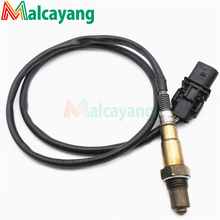 0258017025 High quality 5 Wire Oxygen Sensor Lambda Air Fuel Ratio Sensor for 17025 LSU 4.9 Wide Band O2 Sensor 0 258 017 025(China)