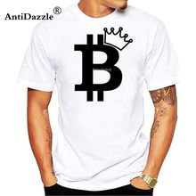 Buy Antidazzle Bitcoin T Shirt Boy Cotton Newstyle Man Short Sleeve Crew Neck Bitcoin T-shirt Teens Garment 2017 Men Cool Tee Shirt for $9.03 in AliExpress store