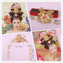 Pure Handmade Hanfu Costume Accessory for Photo House KongQue Long Tassel Golden Hair Jewelry with Colored Flower