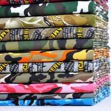 50x145cm Cotton Military Camouflage Fabric For Hunting Army Desert Snow Clothes Pants Coats Pink Tissu Militaire Tela Camuflaje(China)