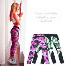 Women Sports Pants Elastic Breathable Tights Fitness Trouser Compression Slim Leggings Female for Yoga Jogging Exercise New