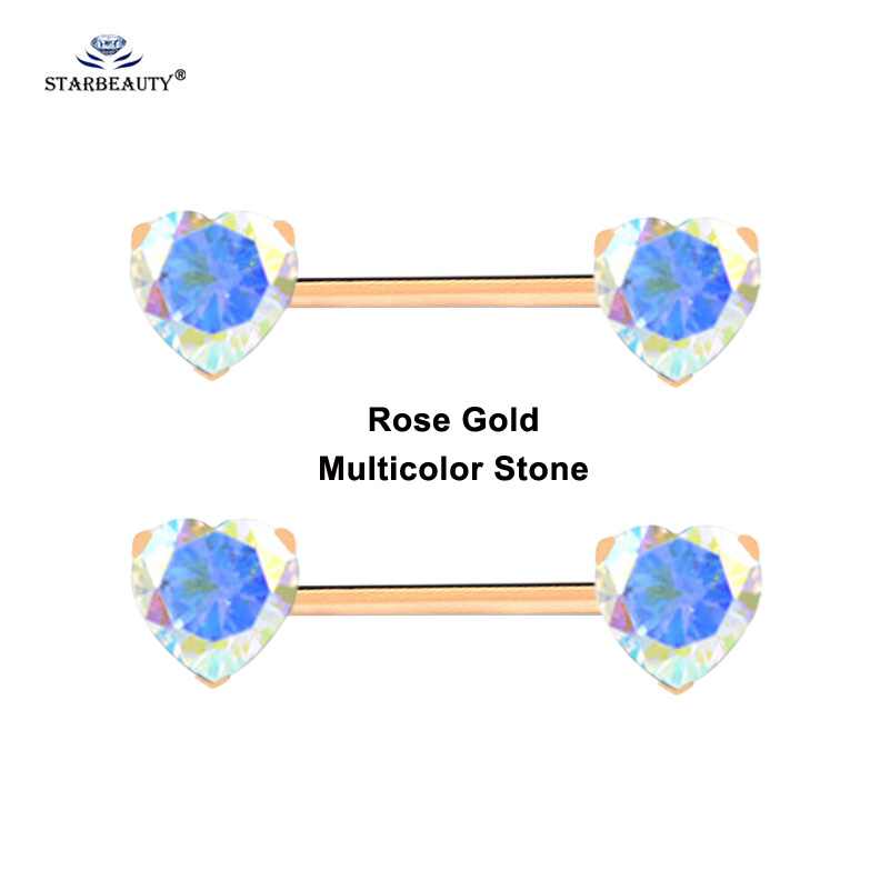 Rose Gold Multicolor