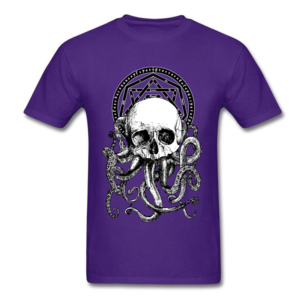 Pieces of Cthulhu Family Adult T Shirt O Neck Short Sleeve Pure Cotton Tops Shirts Geek T Shirt Wholesale Pieces of Cthulhu purple