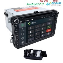 2Din Android 7.1 Car Stereo Radio 8 Inch HD 1024*600 Screen Quad Core Car DVD GPS For VW Passat b6 Golf 5 Polo Jetta 2G RAM SWC(China)