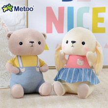 L Size Metoo Doll Handsome Bear Beautiful Rabbit Sitting Position Children Accompany Sleep Toys Birthday Christmas Present