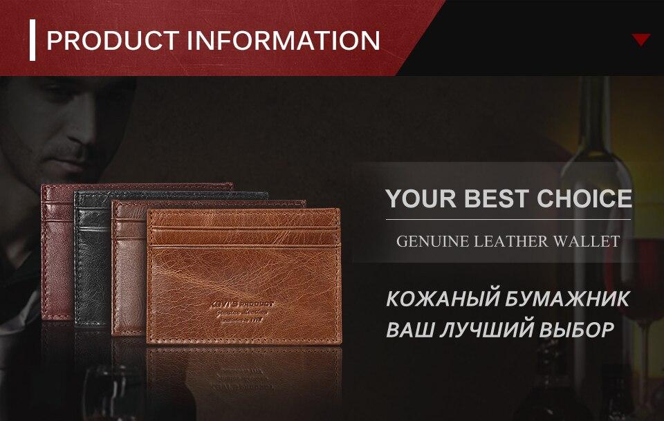 men-wallets-KA25CA-brown_01