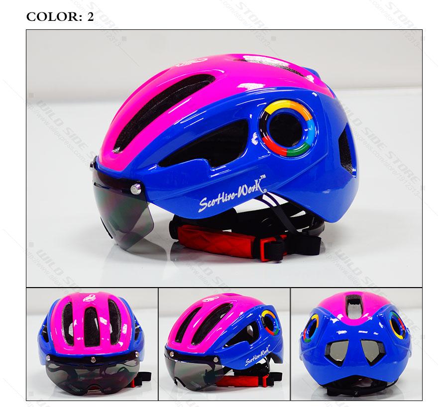 urge helmet