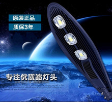 Bridgelux AC 85-265V or dc12v Highway Waterproof IP65 Outdoor Lighting 100w 150w Led Solar Street Light(China)