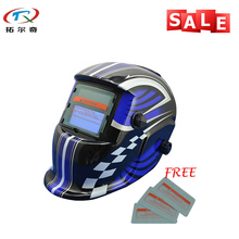 Free Shipping Blue Racer Cheap Safety Helmets Electronic Custom Auto Darkening Welding Helmet TRQ-HD01-2233FF