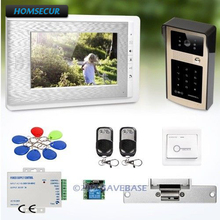 1V1+Strike Lock HOMSECUR 7inch Video Intercom System with Sensor-controlled Infrared Night-vision for Home Security(China)