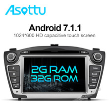 Asottu ZIX357060 Android 7.1 2G+32G for Hyundai IX35 Tucson 2011 2012 2013 gps navigation 2 din car dvd player gps radio stereo