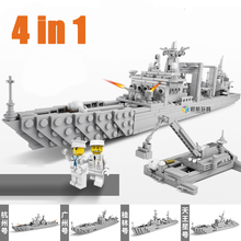 752pcs Warship Building Blocks Sets Model Toys Model Building Military DIY blocks Kit Bricks Educational Toys Gifts 4 in 1 Kids