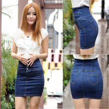 Jeans Skirt 2017 New Summer High Waist Denim Skirt Female Half-Length Tight Skirt  Package Buttocks Half-body Thin Elastic Skirt