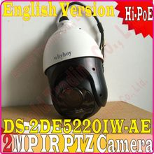 English Version IP 20X Optical Zoom Camera 2MP POE ONVIF DS-2DE5220IW-AE IP Camera 1080P 2MP 20X Network IR PTZ Camera Hi-PoE