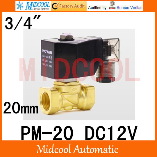 High quality Low pressure gas solenoid valve brass port 3/4 DC12V PM-20 direct-acting normal close<br><br>Aliexpress