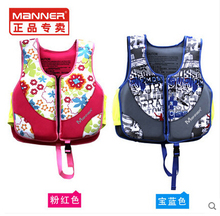New style Free shipping Cartoon children's life jackets ,kids drifting life jacket, Rafting Vest swim vest for girls and boys