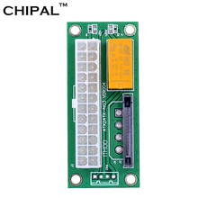 CHIPAL PSU Card ATX 24Pin to 15Pin SATA Dual Molex Power Supply Sync Starter Extender Cable Adapter for Bitcoin Litecoin Miner(China)