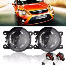2Pcs Car Auto Fog Light Fog Lamps For 07/08/09/10/12/13/14 Ford/Focus W/ H11 55W Bulbs Amber Yellow
