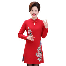 WEN TING 2017 Fashion Womens Stereo Floral Embroidery Knit Vintage Straight Long Sleeve Cheongsam Sweater Dress Chinese Style