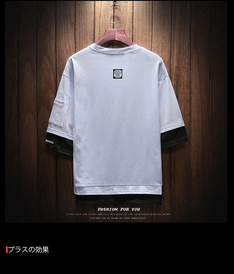 Men's Short Sleeve T-shirt 5-5 Sleeve Summer Korean Fashion Hip-hop Fake Two Loose Chao Brand 7-Sleeve Half Sleeve male MP191 10