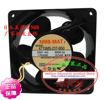 New Original NMB 4715MS-23T-B50 230V 15/14W 120*38MM UPS power supply inverter cooling fan(China)