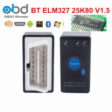 Top Rated ELM327 Mini V1.5 Auto Code Reader ELM 327 Bluetooth 1.5 With PIC18F25K80 Chip ELM327 Super Mini Scanner For Android PC