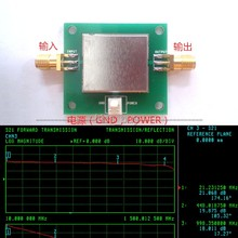LNA 1KHZ to 1GHZ 20dB Noise RF wideband amplifier Module LAN FM HF VHF / UHF Ham Radio